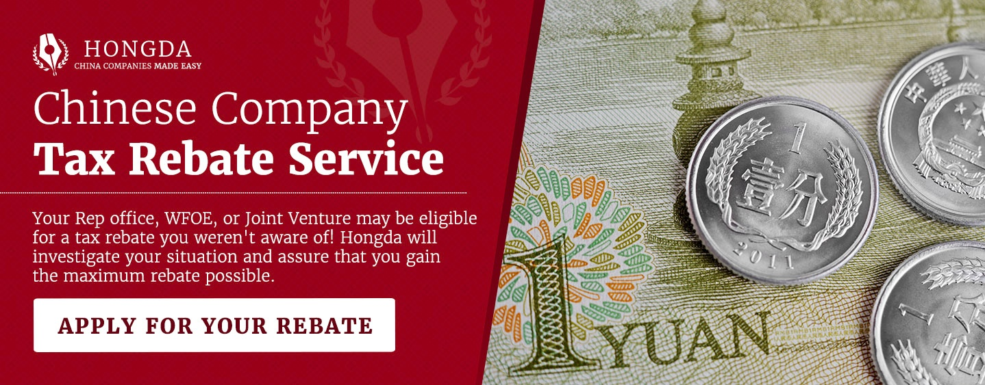 china tax rebate service
