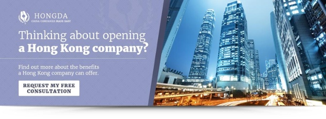 hong kong company registration service