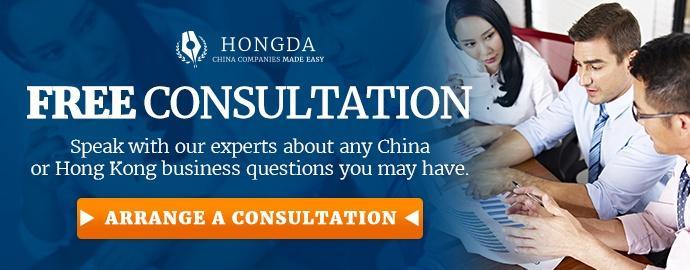 Hongda consultation CTA 2016