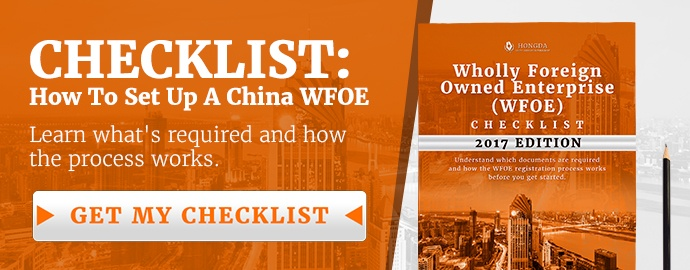 Hongda WFOE checklist 2016