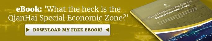 what the heck is the qianhai special economic zone eBook