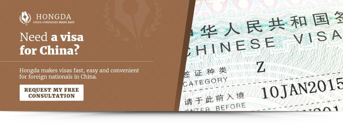 visa application for china consultation CTA
