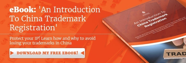 An Introduction To China Trademark Registration eBook