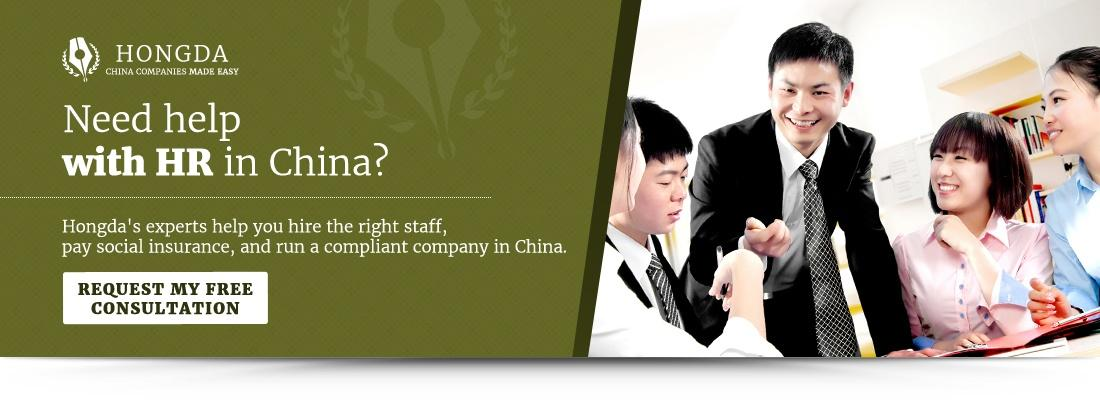 human resources outsourcing in China