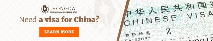 Visa application for China