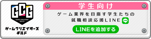 LINE(SEED)