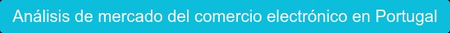 Análisis de mercado del comercio electrónico en Portugal