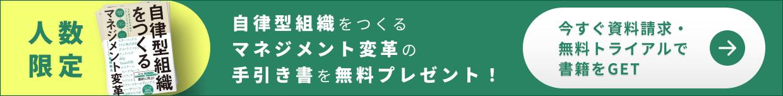 202107_書籍キャンペーン_横長