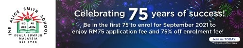 75th Anniversary campaign offer