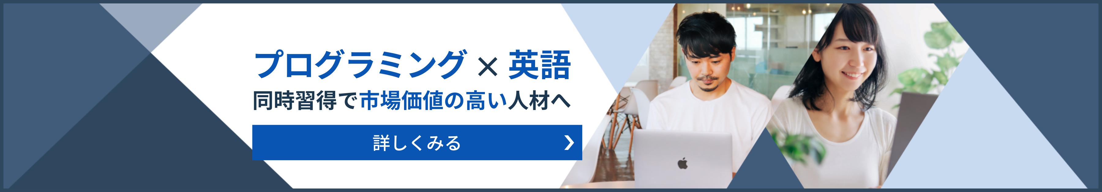 5月申し込み限定授業料半額 kredo it留学オンライン