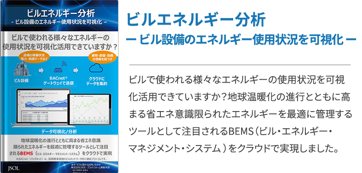 SAP on ANF(Azure NetApp Files)-SAP基幹システムにおけるAzure新ストレージサービスの有効活用-