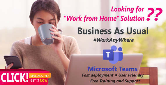 Work From Home Offer Microsoft Teams
