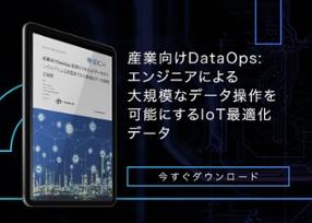 IDC-DataOps