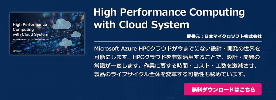 High Performance Computing with Cloud System