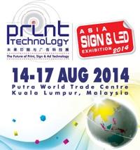 LPM-PA058222 OFFICEXPO 2014 TS cta 2014/08/05