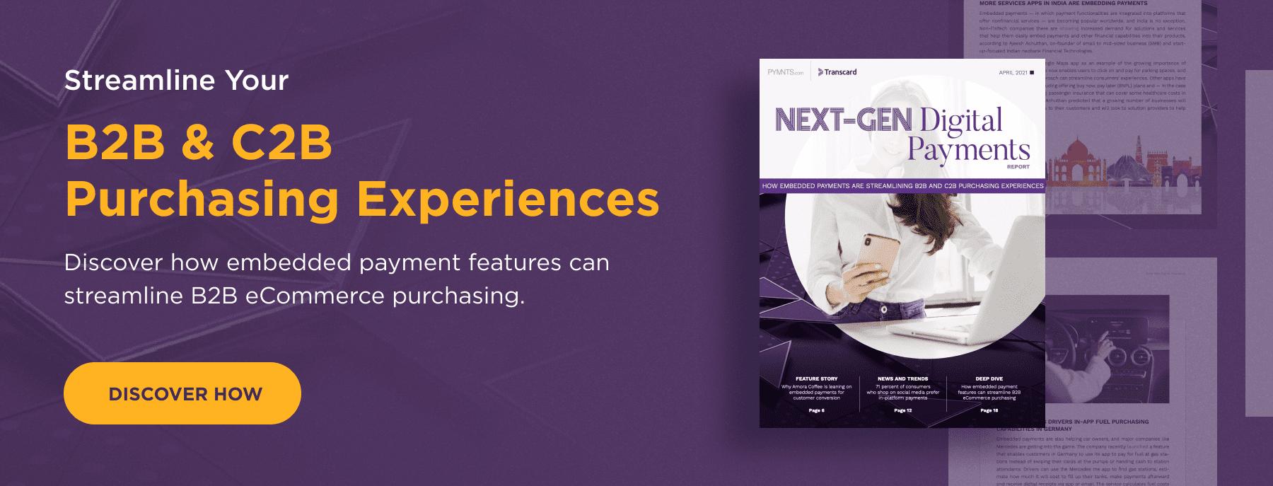 b2b-b2c-purchasing-experiences
